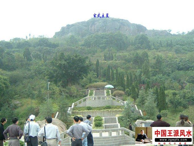 安市佛手山风景区,距邓小平故居西南方向3公里的协兴镇果山村)-高清图片